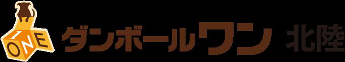 石川県 ダンボールワン ロゴ