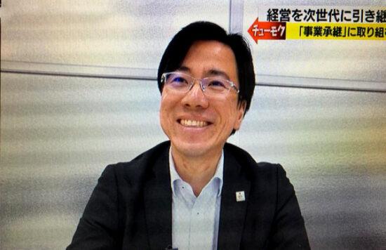 石川テレビ「石川さんプライムニュース」に、紹介いただきました。